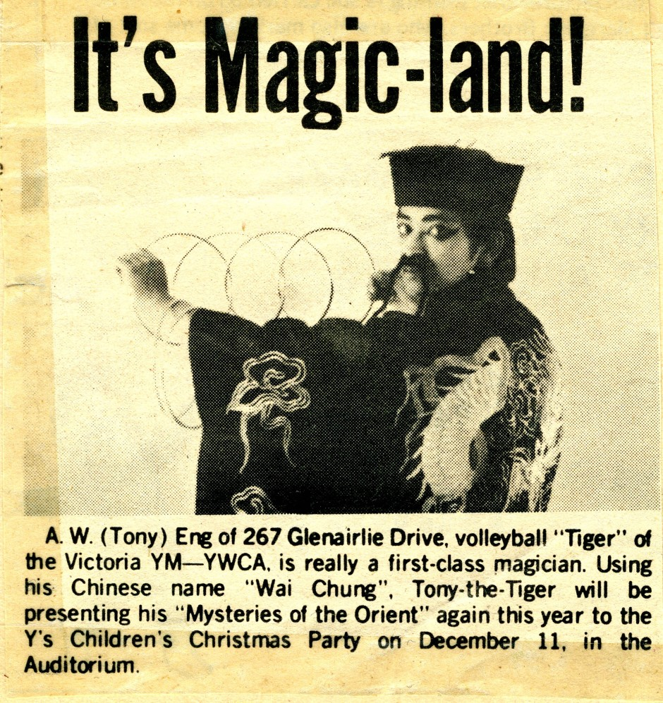1970s tony eng magic 001